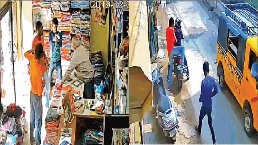 पटना में व्यवसाई को दिनदहाड़े ऐसे उतार दिया था मौत के घाट, सामने आया सीसीटीवी फुटेज