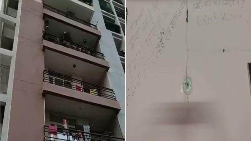 NCR में दर्दनाक हादसा : आठवीं मंजिल से कूद दंपत्ति और एक महिला ने दी जान, फ्लैट में मिली दो बच्चों की लाश