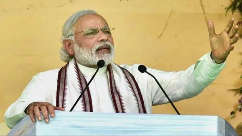 झारखंड चुनाव : चुनावी दौरे पर आज झारखंड आएंगे पीएम मोदी, जमशेदपुर और खुंटी में सभा को करेंगे संबोधित