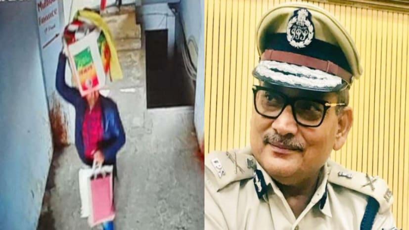 DGP साहब....55 किलो सोना की बात छोड़िए '1 ग्राम' सोना भी बरामद नहीं कर सकी है आपकी पुलिस,अपराध रोकना वश में नहीं लेकिन बरामदगी करना तो पुलिस का काम हीं है न...