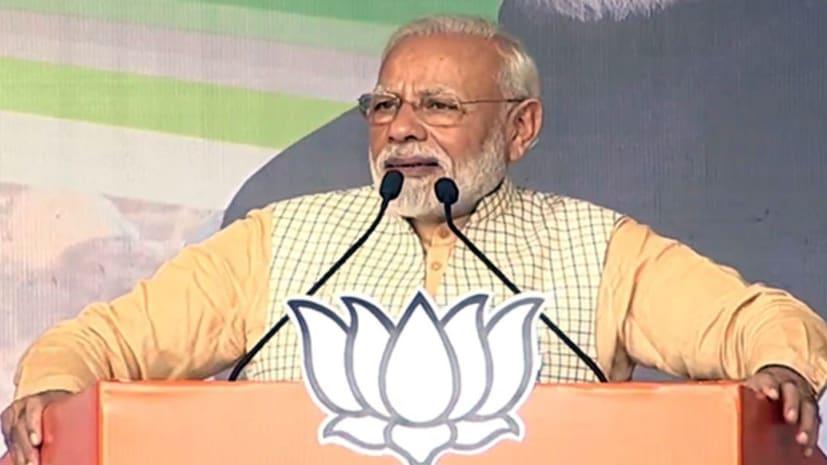 झारखंड चुनाव : खुंटी में कांग्रेस और जेएमएम पर जमकर बरसे पीएम मोदी, दोनों को बताया झारखंड के खनिजों का लुटेरा