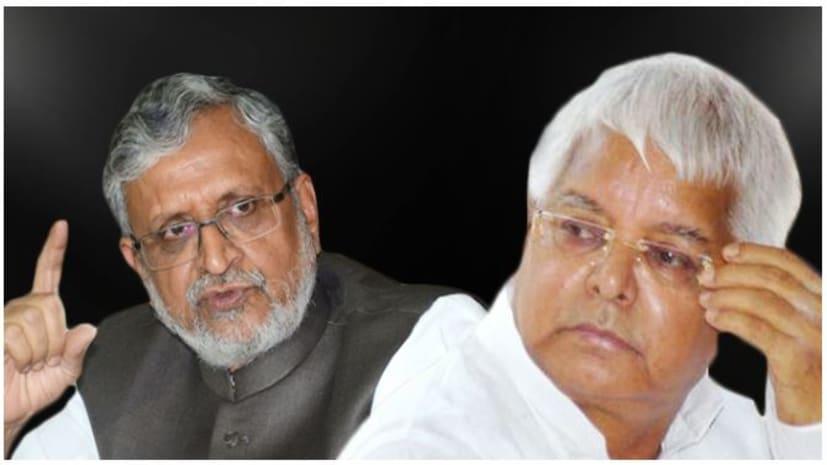 जो व्यक्ति मुखिया तक का चुनाव लड़ने के लिए अयोग्य घोषित, उसे राजद ने 11वीं बार अध्यक्ष बनाया: सुशील मोदी