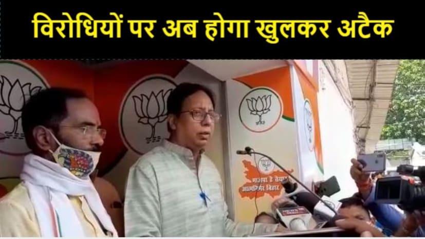 BJP ने विरोधियों को मात देने के लिए बना लिया तगड़ा प्लान, अब होगा ताबड़तोड़ अटैक