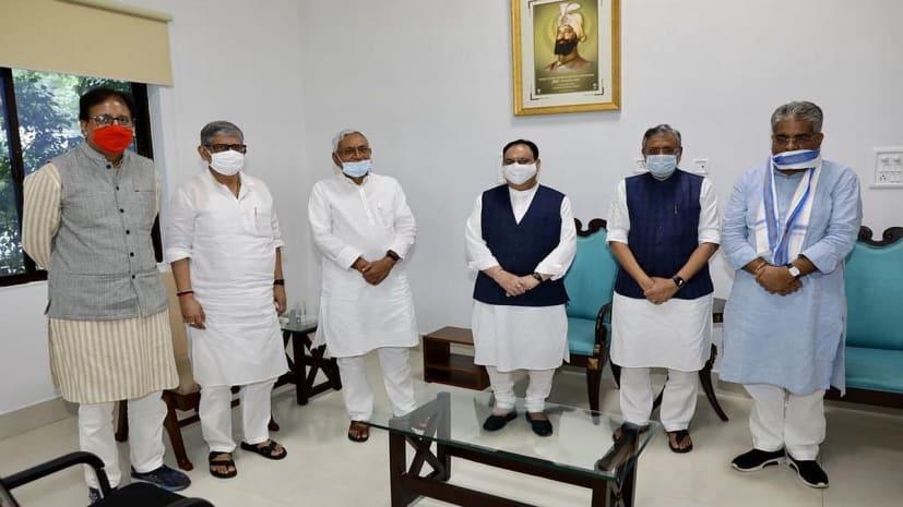 सुबह-सुबह भूपेन्द्र और देवेन्द्र पटना आये और शाम में फिर दिल्ली लौट गए, दिन भर चली मैराथन बैठक के बाद भी NDA में  नहीं बनी सहमति