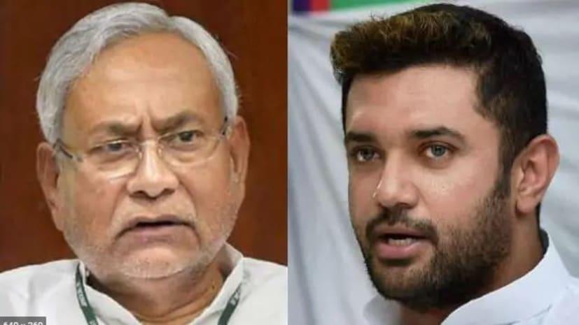 चिराग पासवान का सुबह-सुबह CM नीतीश पर अटैक,कहा-15 सालों में बिहार बदहाल हो गया,लोकतंत्र ने आज मौका दिया है....