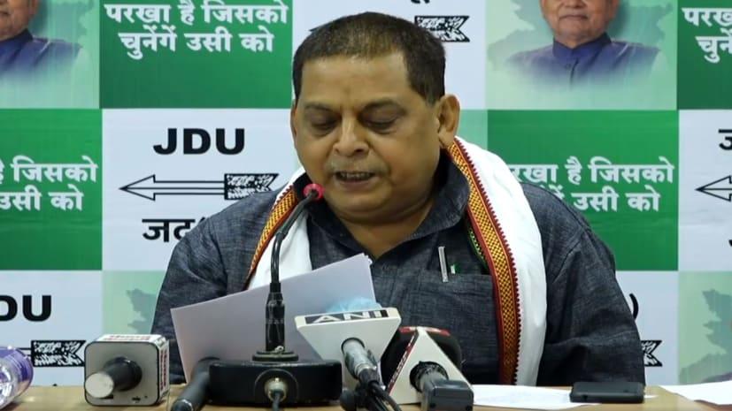 चिराग पासवान जी,LJP को जमुई की जनता ने जीरो बट्टा सन्नाटा कर दिया,10 नवंबर के बाद सांसदी से देंगे इस्तीफा ?-नीरज