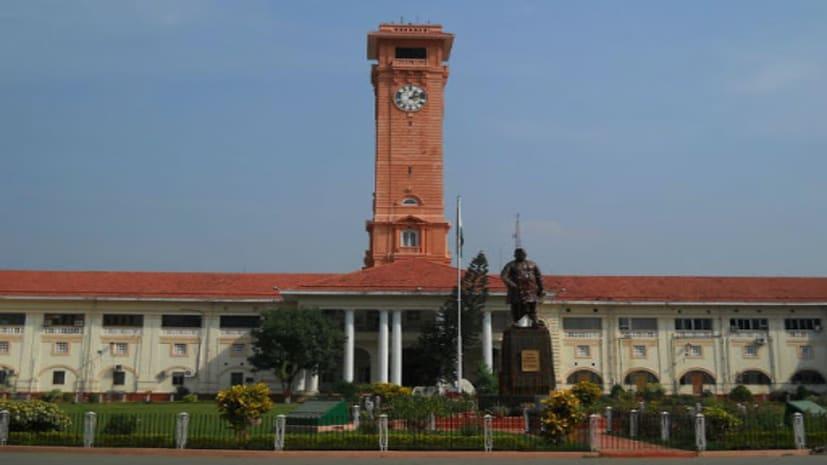 बिहार प्रशासनिक सेवा के 8 अफसरों की प्रतिनियुक्ति,सरकार ने जारी किया आदेश