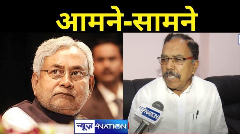 सुशासन राज में अफसरों का कॉकस! मंत्रियों का फोन नहीं उठाते अधिकारी...इगो प्रॉब्लेम है, CM नीतीश के एक और 'मंत्री' ने फोड़ा बम