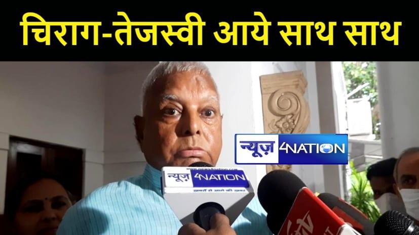 लालू यादव ने चिराग पासवान का किया समर्थन, कहा तेजस्वी के साथ मिलकर लड़े चुनाव