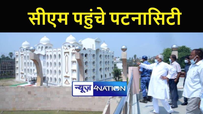 मुख्यमंत्री नीतीश कुमार ने गुरु का बाग गुरूद्वारे का किया निरीक्षण, अधिकारियों को दिए कई निर्देश