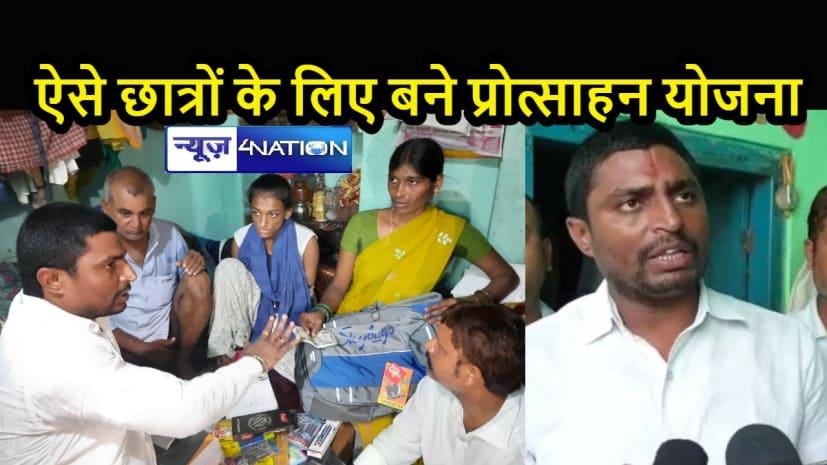BIHAR NEWS: दिव्यांग तन्नू की मदद के लिए आगे आए पप्पू यादव के दानवीर, लिया उसकी पढ़ाई का जिम्मा