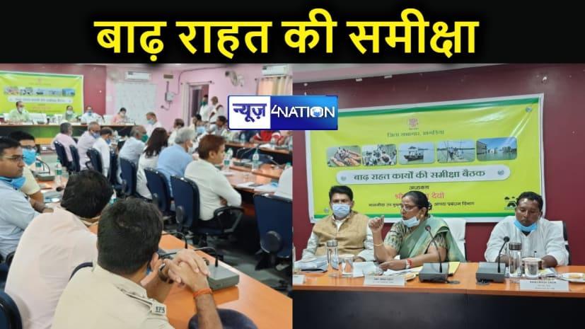 उप मुख्यमंत्री ने की बाढ़ राहत कार्यों की समीक्षा, अधिकारियों को दिये आवश्यक निर्देश