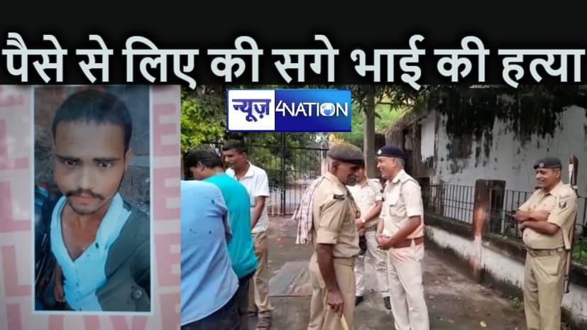 खून के रिश्ते पर भारी पड़ा पैसा : चंद हजार रुपए के लिए भाई को चाकू से गोदकर मार डाला, आरोपी को पुलिस ने किया गिरफ्तार