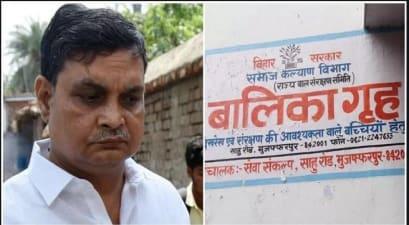 मुजफ्फरपुर बालिका गृह यौन शोषण मामले में फैसला कल, दिल्ली की साकेत कोर्ट पर सबकी नजरें टिकीं