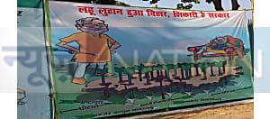 दिल्ली में भद्द पिटने के बाद बिहार पर फोकस RJD, पोस्टर जारी कर कहा- शिकारी है नीतीश सरकार