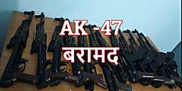 मुंगेर से AK-47 मिलने का सिलसिला है जारी, कुएं में बरामद हुए 12 AK-47 हथियार