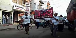 विश्व हार्ट दिवस के मोके पर डॉक्टरों रैली निकाल लोगों को किया जागरूक