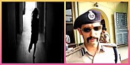 एसएसपी का दावा - पटना के आशा किरण शेल्टर होम से फरार चार नाबालिग लड़कियों को जल्द किया जाएगा रिकवर