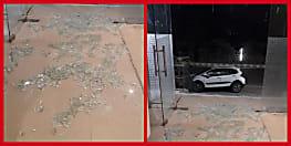 पटना में गोलीबारी से दहशत, ताबड़तोड़ फायरिंग से बैंक्वेट हॉल का शीशा हुआ चकनाचूर