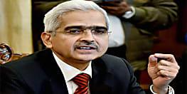 पूर्व वित्त सचिव शक्तिकांत दास हो सकते है RBI के नए गवर्नर, नोटबंदी के दौरान निभाई थी अहम भूमिका