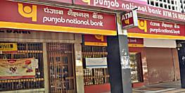 सुबह नींद खुली और साफ हो गए दर्जनों PNB ग्राहक के पैसे