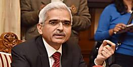उर्जित पटेल के  बाद अब शक्तिकांत दास बने RBI के नए गवर्नर