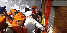 मुख्यमंत्री नीतीश कुमार पहुंचे राजगीर, गुरुनानक शीतल कुंड का किया शिलान्यास