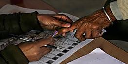 पहले चरण का मतदान आज,बिहार में 4 सीटों पर डाले जा रहे वोट
