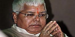 राजद सुप्रीमोंलालू यादव ने जेल से लिखा खुला पत्र,जनता से संविधान बचाने की अपील की
