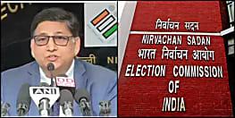 पहले चरण में बंगाल-यूपी में बंपर वोटिंग, बिहार में सबसे कम मतदान