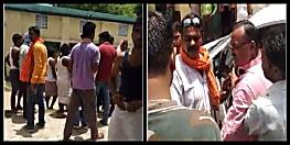 बीजेपी विधायक को ग्रामीणों ने खदेड़ा, गए थे भाजपा प्रत्याशी  के लिए वोट मांगने