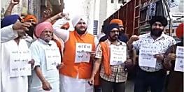सैम पित्रोदा के बयान पर भड़के सिख समुदाय के लोग, कांग्रेस पार्टी के विरोध का किया फैसला