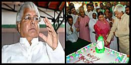 72 साल के हुए आज राजद सुप्रीमों लालू यादव, प्रदेश कार्यालय में 72 पौंड का केक काटने की तैयारी
