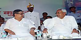 सांसद ललन सिंह  को बनाया गया जेडीयू संसदीय दल का नेता,वैद्यनाथ महतो बने उपनेता