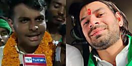 सृजन स्वराज बने छात्र राजद केअध्यक्ष, तेज प्रताप के आवास पर चुनाव संपन्न