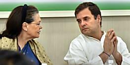कांग्रेस को एक और बड़ा झटका, इस राज्य में 10 कांग्रेसी विधायकों ने थामा भाजपा का दामन