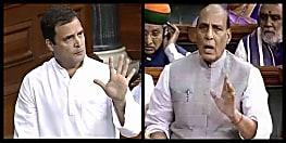 संसद में राहुल गांधी ने उठाया किसानों के बदहाली का मुद्दा, बीजेपी ने दिया यह जवाब