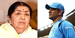 लता ने टीम इंडिया के लिए गुलजार का गीत किया शेयर, धोनी से की ये खास अपील