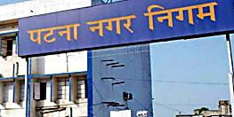 जलजमाव को लेकर पटना नगर निगम ने कसी कमर, वार्डों में मजदूरों और मशीनों से हो रही है जलनिकासी
