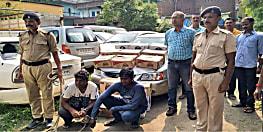 लग्जरी गाड़ी से भारी मात्रा में शराब बरामद, दो गिरफ्तार