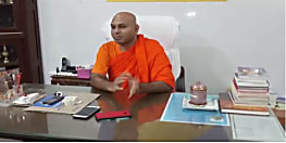 महाबोधि सोसायटी ऑफ इंडिया करेगा अध्ययन केन्द्र का स्थापना, बौद्ध धर्म और पालि भाषा होगा अध्ययन