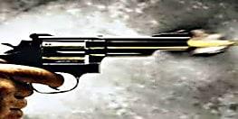 बेगूसराय में गैंगवार, एक कुख्यात ने गोली लगने के बाद गंगा में कूद बचाई जान