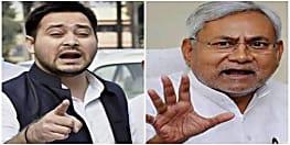 CM नीतीश ने 'शर्मनाक, इंसानियत, मानवता जैसे शब्द डिक्शनरी से डिलीट कर दिए हैं....