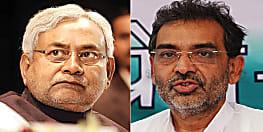 'नीतीश जी' बिहार की जनता अपना निष्पक्ष निर्णय अवश्य देगी , उपेन्द्र कुशवाहा का मुख्यमंत्री पर सीधा अटैक