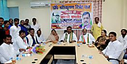 नवादा पहुंचे राज्यसभा सांसद डॉ. अखिलेश प्रसाद सिंह, श्रीकृष्ण सिंह जयंती समारोह में लोगों को आने का दिया न्योता