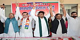 प्रख्यात पत्रकार राजीव मिश्र ने VIP के साथ शुरू की राजनीतिक पारी, बनाए गए पार्टी के राष्ट्रीय उपाध्यक्ष और  मुख्य प्रवक्ता