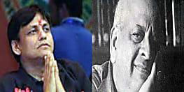 केंद्रीय गृह राज्यमंत्री नित्यानन्द राय ने पूर्व मुख्य चुनाव आयुक्त टी.एन.शेषन के निधन पर जताया शोक