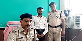 पटना में रेल टिकट के अवैध कारोबार का भंडाफोड़, पुलिस ने 6 टिकटों के साथ एक को किया गिरफ्तार