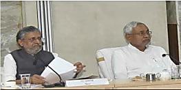 CM नीतीश ने DGP को दिया आदेश,थानावार करें SC-ST केस की समीक्षा