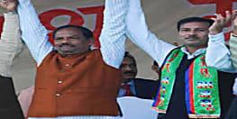 झारखंड में भाजपा और आजसू का गठबंधन टूटा, AJSU ने की 11 उम्मीदवारों की घोषणा